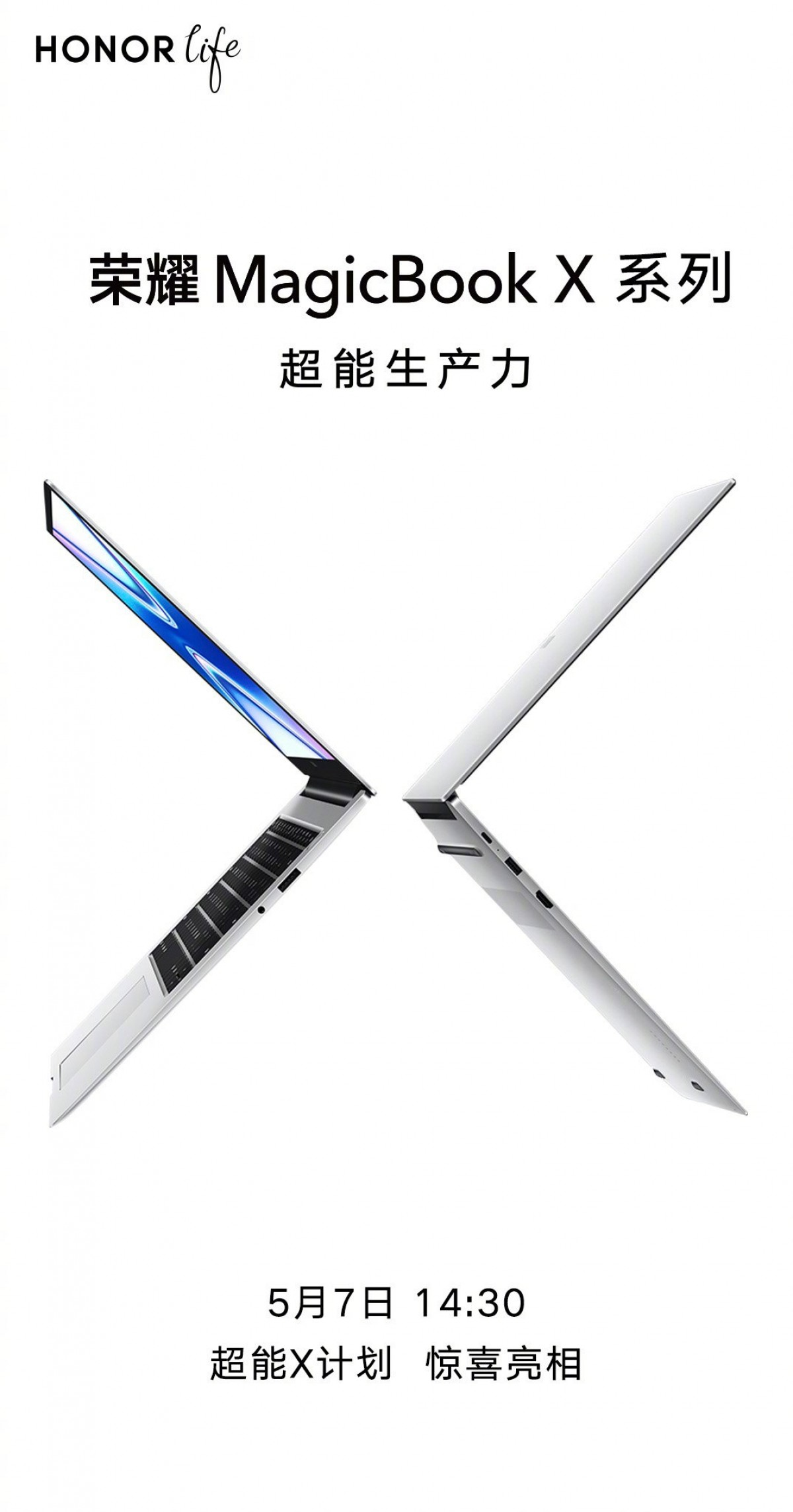 Honor schedules to launch the MagicBook X series in China tomorrow
